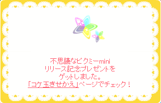 20100129-2.PNG